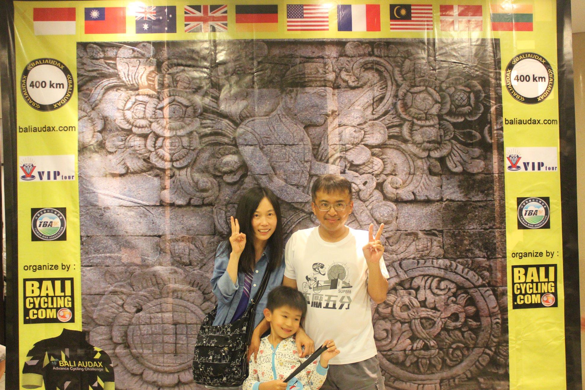 Bali Aidax 2018 day 2 (83)